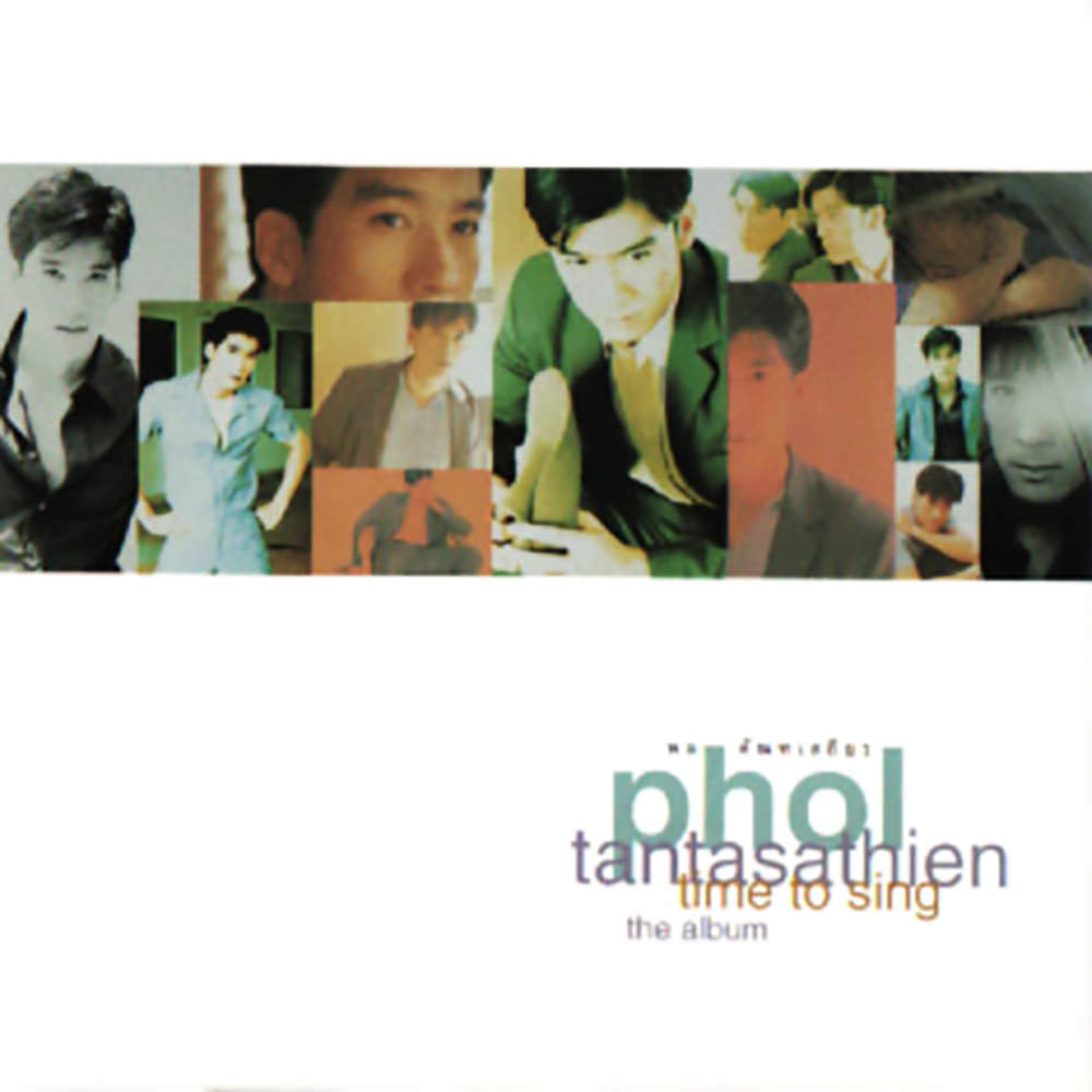 cd-cover-3